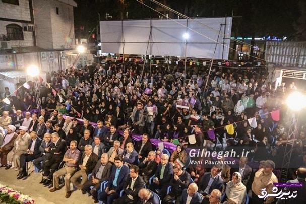تصویر از افتتاح ستاد مردمی حسن روحانی در رشت+ گزارش تصویری