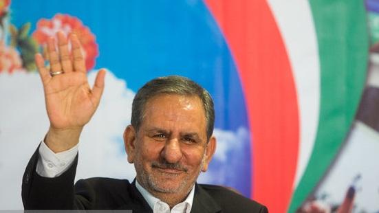 تصویر از تبریک جهانگیری به ملت ایران