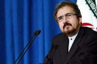 FATF سخنگوی وزارت امور خارجه