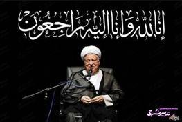 تصویر از معرفی چهره قرآنی آیت الله هاشمی رفسنجانی در نمایشگاه قرآن