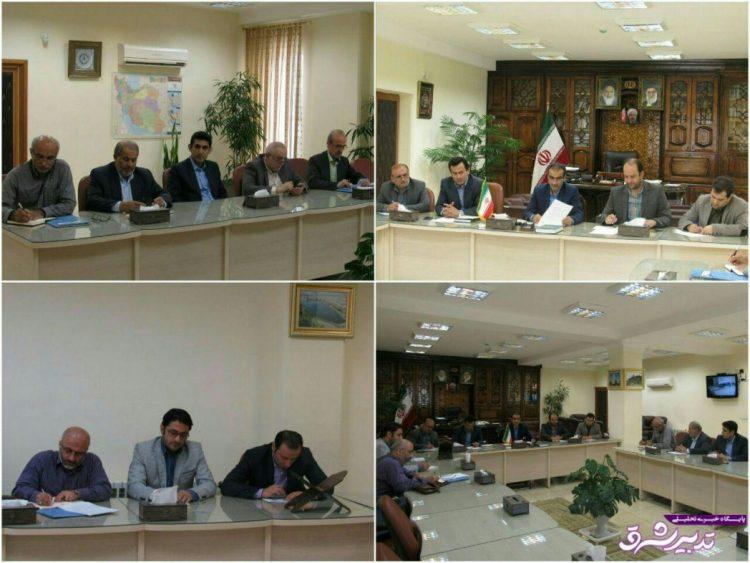 تعاونی توسعه لاهیجان