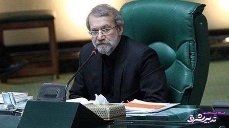 تصویر از لاریجانی با اشاره به جلسه غیرعلنی مجلس بیان کرد: مهلت یک هفتهای برای حل سریع مشکلات موسسات مالی و اعتباری