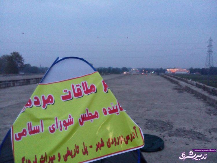 تصویر از وزارت راه آنقدر بدبخت و فلک زده نیست که چند آدم معمولی بیایند و بگویند این راه را چگونه باید ساخت!