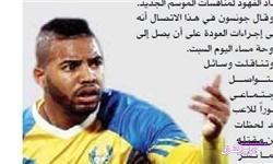 تصویر از بازیکن الغرافه به قتل رسید