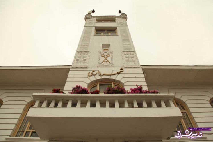 تصویر از تعداد نامزدهای تصدی شهرداری رشت به ۲۱تن رسید