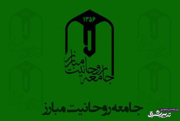 تصویر از جامعه روحانيت ٤ سال بعد از پايان دولت دهم مطرح كرد ؛احمدينژاد را محاكمه كنيد