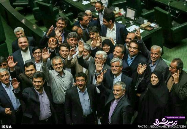 تصویر از نگاه ویژه / سنگ محک اصلاحات در پیچ کابینه روحانی ؛امید به فراکسیون امید برای حفظ امید