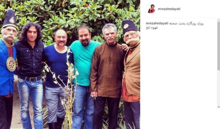 تصویر از عکس یادگاری جواد عزتی، رضا یزدانی، محمدرضا هدایتی و … پشت صحنه «قهوه تلخ»