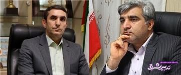 تصویر از استان های گیلان و بوشهر با یکدیگر استاندار تبادل میکنند!