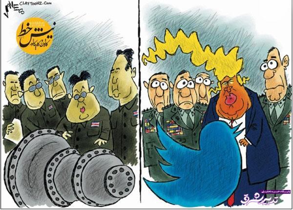 تصویر از تفاوت جالب بمب ترامپ و بمب اون!
