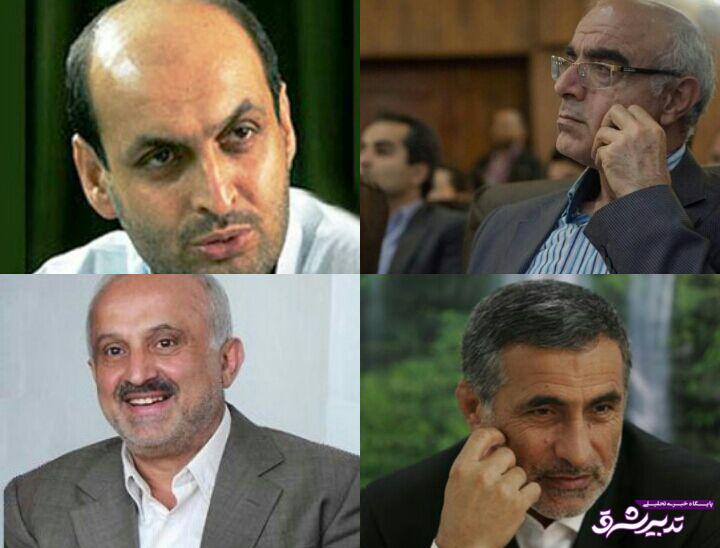 تصویر از در نامه ای به رئیس جمهور؛ حمایت روسای ستاد شهرستان های دکتر حسن روحانی در گیلان از ۴ کاندیدای استانداری اصلاح طلبان گیلان