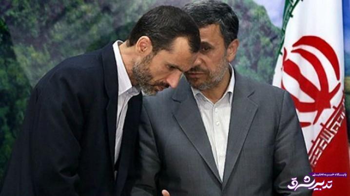 تصویر از سناریوی تهدید به «افشاگری» یاران احمدینژاد /نماینده اصلاحطلب مجلس: تیم سه نفره احمدینژادی ها می خواهند نظام را تحت فشار بگذارند /باید علیه این افراد اعلام جرم کرد /بعید است سندی برای افشاگری داشته باشند
