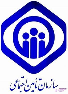 تصویر از سازمان تامین اجتماعی حق بازرسی از کارگاهی که بیمه نمی کند را دارد