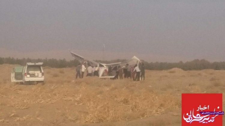 تصویر از سقوط هواپیمای فوقسبک در فرودگاه گلبهار/ عکس
