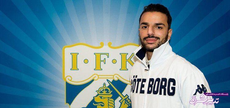 پدیده مربیگری فوتبال سوئد ایرانی است
