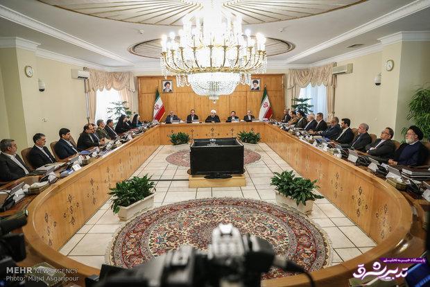 تصویر از برگزاری جلسات فوقالعاده دولت برای بررسی لایحه بودجه سال ۹۷