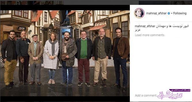 تصویر از عکس یادگاری مهناز افشار و مهمانان نمایش «اولیور توئیست»