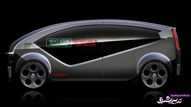 تصویر از ماموریت جدید طراح سابق آستون مارتین:طراحی یک اتوبوس برقی جذاب
