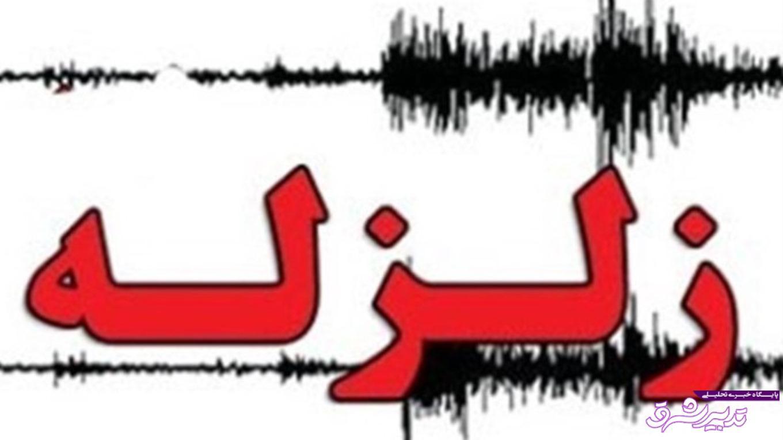 تصویر از مرکز تحقیقات راه، مسکن و شهرسازی: گسل ماهدشت هنوز فعال است / شهروندان تهران و البرز هوشیار باشند / روزهای انتظار ممکن است طولانی شود