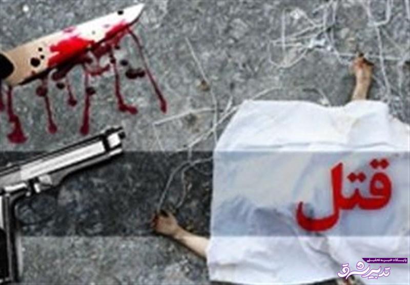 قتل 4 زن در باغ فردوس کرمانشاه