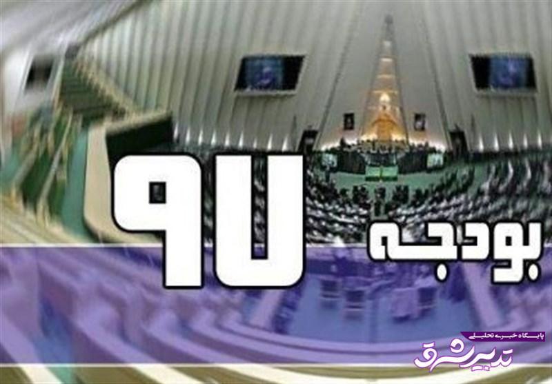 تصویر از گزارشی از رایآوری کلیات بودجه ۹۷ و ورود مجلس به جزییات
