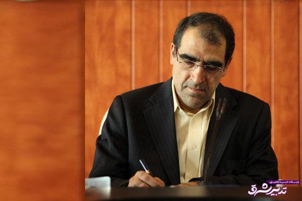 تصویر از درخواست وزیر بهداشت از شهرداری و شورای شهر تهران: برای ساخت بیمارستان زمین در اختیارمان قرار دهید/ اضافه کردن پنج بالگرد هوایی به ناوگان اورژانس کشور