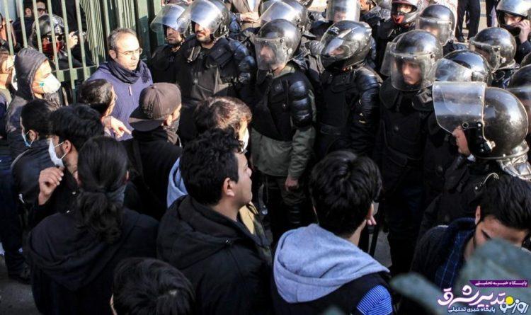 تصویر از گزارش فایننشال تایمز از تاثیر اعتراضات اخیر در ایران بر بازارهای انرژی و اقتصاد جهانی / اعتراضات اخیر در ایران باعث افزایش قیمت نفت خواهند شد یا کاهش؟