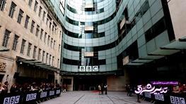 تصویر از شکایت کارمندان زن بیبیسی از تبعیض جنسیتی گسترده