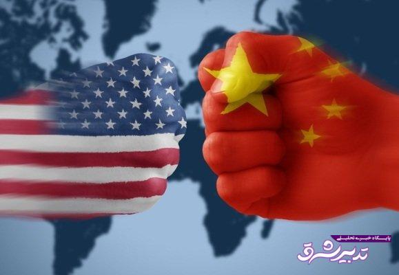 تصویر از چین: اجازه بی عدالتی به آمریکا در تجارت را نمی دهیم