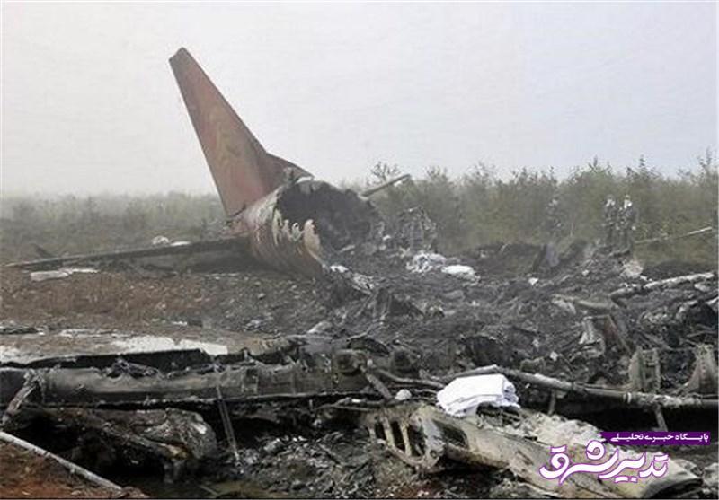 تصویر از سقوط هواپیمای مسافربری در اصفهان/ اعزام نیروهای امدادی به محل حادثه