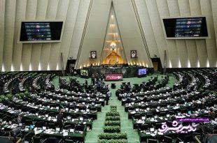 درگیری لفظی بوشهریها و گیلانیها