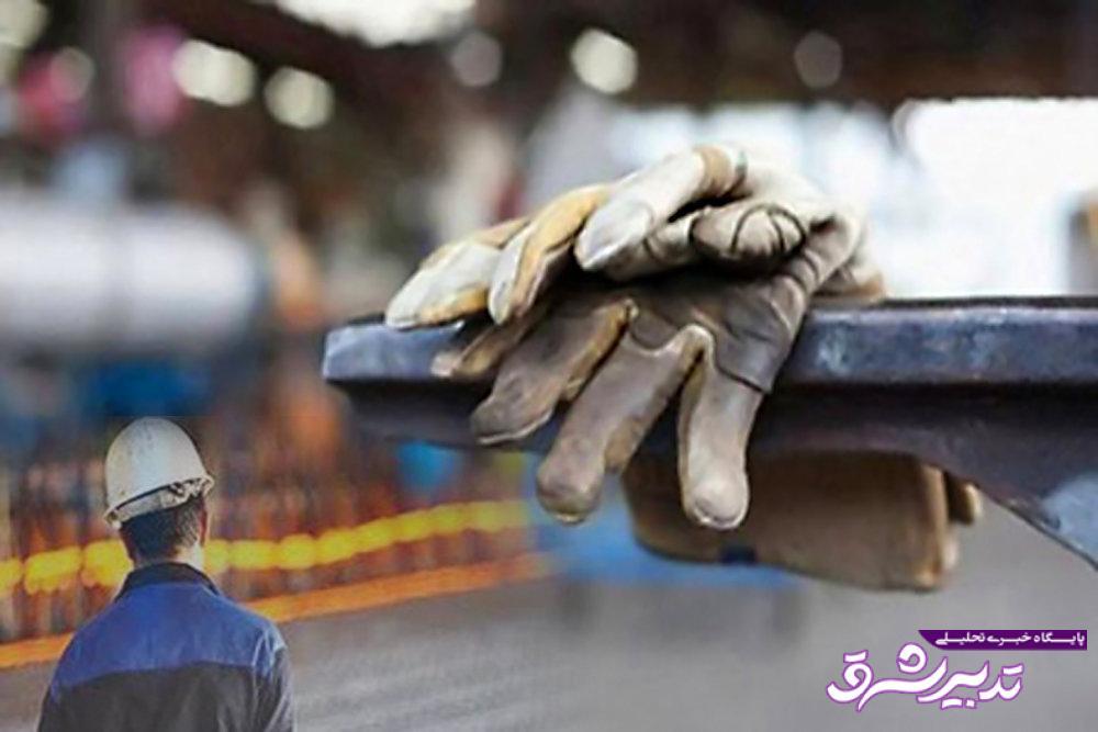 تصویر از برای کارگران دستمزد شایسته تعیین کنیم؛ دستمزد کارگران بیش از ۱۰ روز جواب نمیدهد!