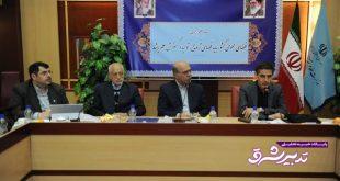 روز علم ایران و آلمان