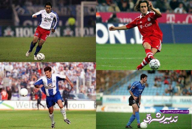 تصویر از ۱۰ بازیکن برتر ایرانی تاریخ بوندسلیگا