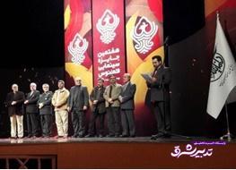 تصویر از تجلیل از سازمان اوج و تقدیر از خطشکنی ابراهیم حاتمیکیا/ ققنوسها بر شانه سینماگران برتر نشستند