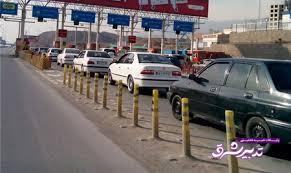 تصویر از دادستان قزوین خبر داد: کاهش ۴۵ درصدی عوارض آزادراه قزوین–رشت تا اتمام پروژه راه آهن با ورود مدعی العموم