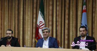 مدیران مسئول رسانههای استان