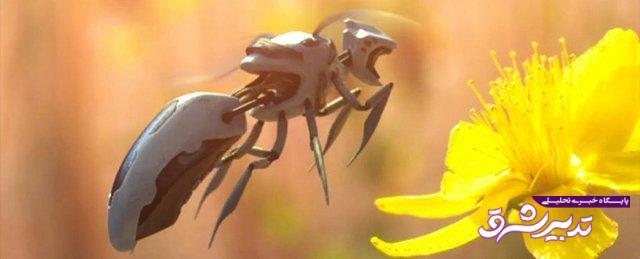 تصویر از گردهافشانی با زنبورهای رباتیک!