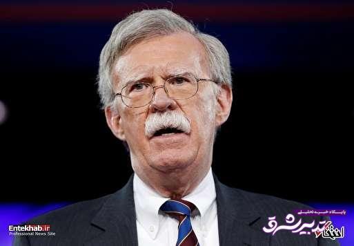 تصویر از جان بولتون مشاور امنیت ملی ترامپ شد