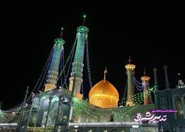 تصویر از پذیرایی فرهنگی آستان مقدس حضرت معصومه(س) از زائران نوروزی