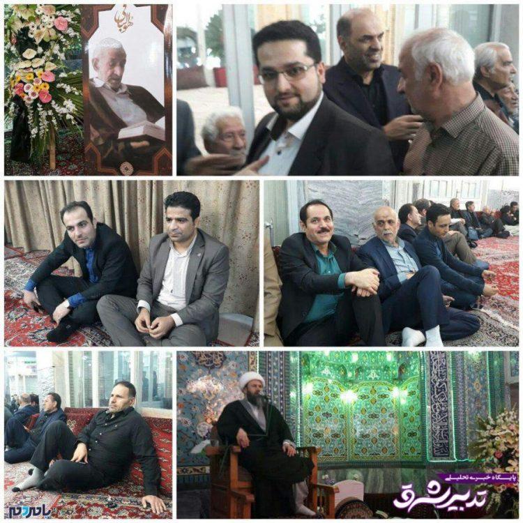تصویر از مراسم ختم پدر همسر ابوذر ندیمی در تهران برگزار شد + تصاویر