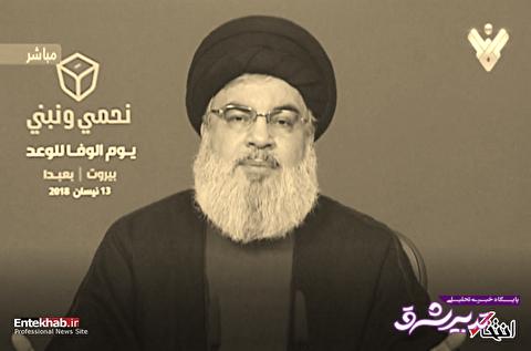 تصویر از سید حسن نصرالله: رژیم صهیونیستی وارد جنگ مستقیم با ایران شد؛ اشتباهی تاریخی و حماقتی بزرگ!