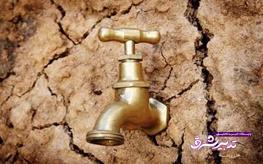 تصویر از فیلم | تهرانیها هر روز به اندازه یک دریاچه آب مصرف میکنند!