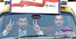 تصویر از فیلم| حامد بهداد در نقش محمود احمدینژاد؟
