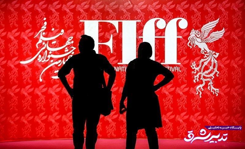 تصویر از کیهان از جشنواره جهانی فیلم فجر انتقاد کرد