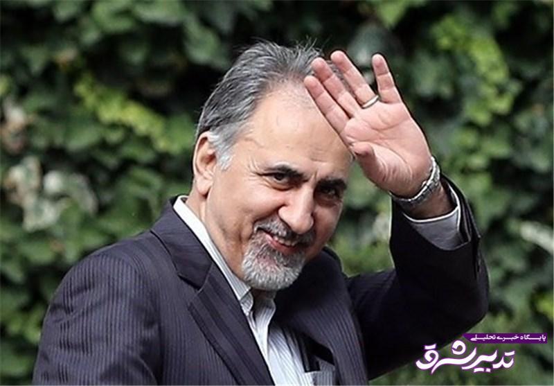 تصویر از استعفای نجفی پذیرفته شد / حسینی مکارم سرپرست شهرداری تهران شد