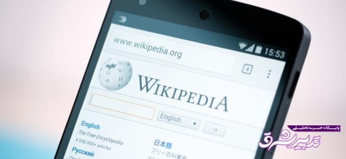 تصویر از پر طرفدار ترین مقاله «ویکی پدیا» یک متن علمی است / رکورد بیش از ۲٫۸ میلیون بار «ارجاع منبع» ثبت شد