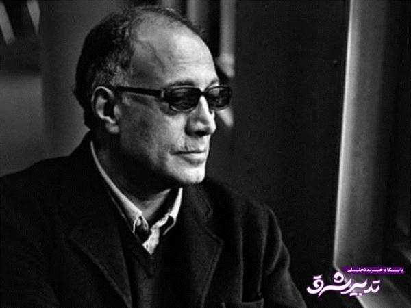 تصویر از درباره پیام پناهی به جشنواره کن ؛کشتن دوباره عباس کیارستمی/ او هرگز تن به بازی سیاست نداد