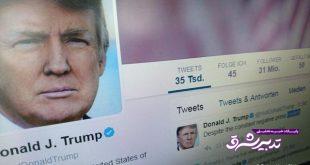 توئیتهای ترامپ