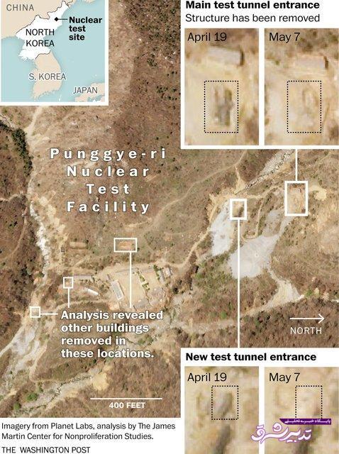امحای سایت هستهای